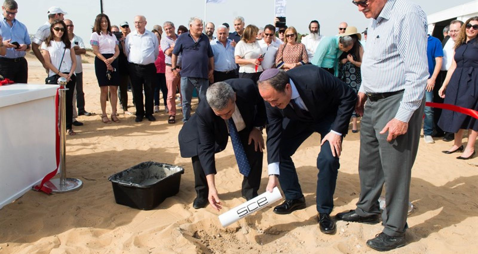Laying of Cornerstone for Ashdod Campus
