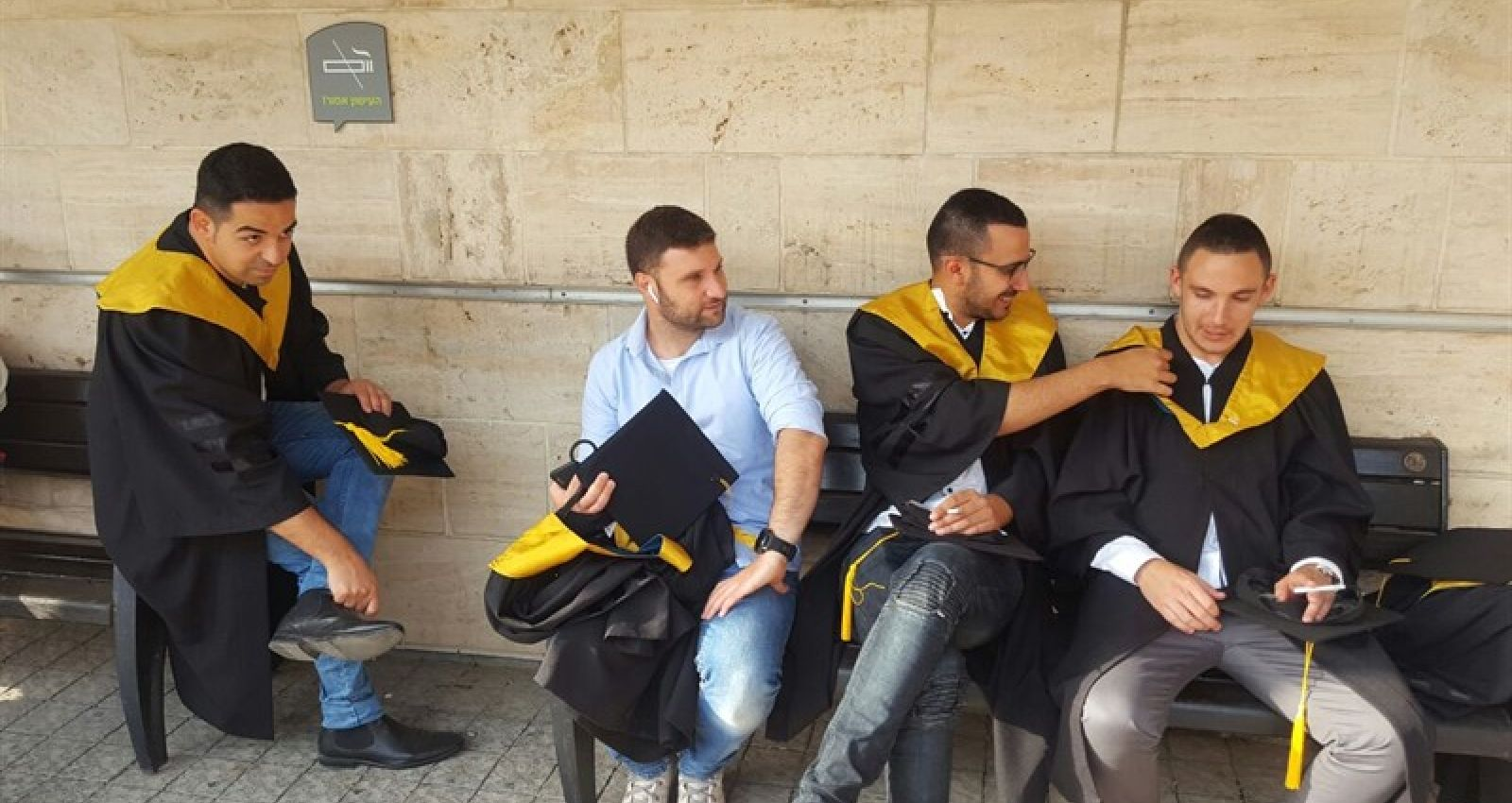 Ashdod Graduation Ceremony