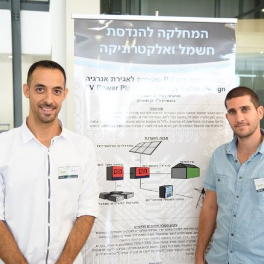 Project Conference - Electronics and Electrical Engineering - Be'er Sheva 2017