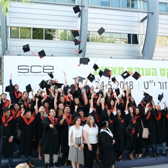 Be'er Sheva Graduation Ceremony