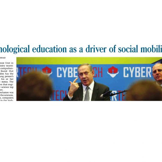 Technological education as driver... By Jehuda Haddad - The Jerusalem Post - June 2018